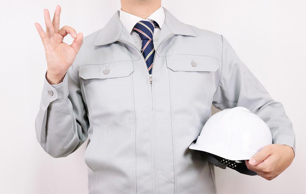 鉄道工事に興味のある方必見!弊社求人のおすすめポイント!