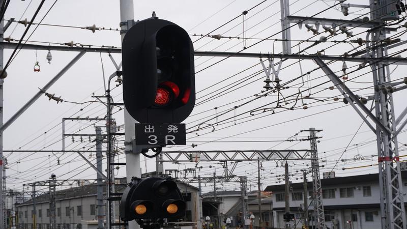 鉄道工事に必須!線路閉鎖責任者について